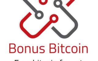 Bonusbitcoin вход на сайт и регистрация на русском