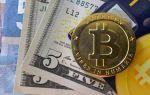 Как купить Биткоин через Blockchain