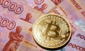 Биткоин в России: законность в 2020 году – последние новости