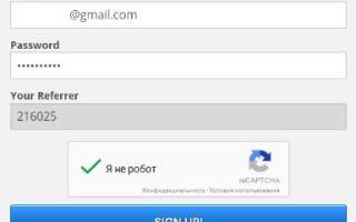 Freebitcoin вход на сайт на русском