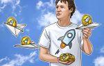 Курс криптовалюты Стеллар к доллару и рублю: онлайн график