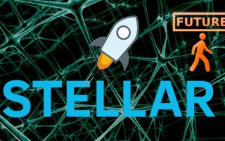 Как майнить Стеллар «Stellar Lumens»