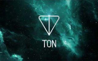 Как майнить криптовалюту Telegram «TON»