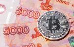 Вывод биткоинов на карту Сбербанка – обменять BTC на деньги