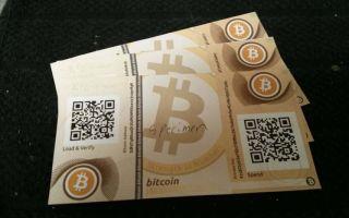 Бумажный кошелёк для криптовалюты