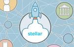 Криптовалюта Стеллар: что за монета, история, особенности и недостатки