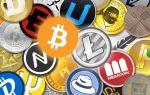 Лучшие обменники криптовалюты в 2018 году – рейтинг