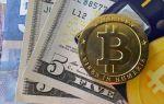 Криптовалюта – что это простыми словами в России?