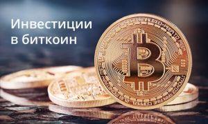 Инвестиции в криптовалюты быстрый старт Андрей Меркулов