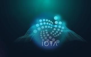 Криптовалюта IOTA стремительно растет