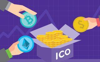 ICO что это простыми словами и как это работает?