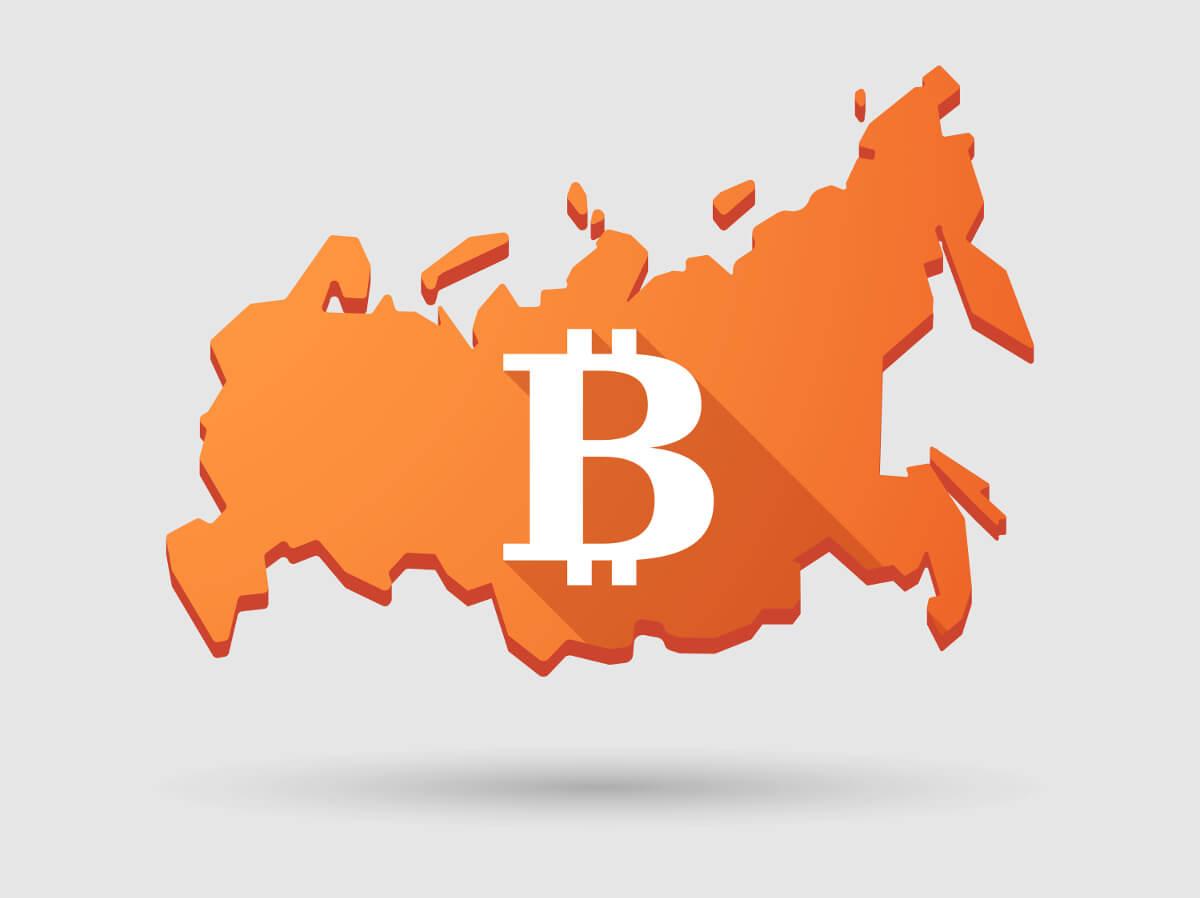 биткоин в россии законность последние новости