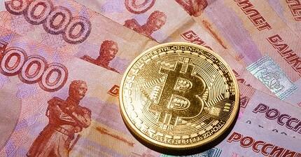 биткоин в россии законность