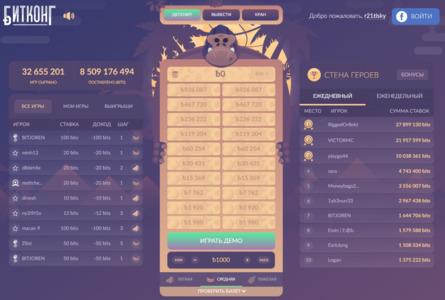 игры фермы для заработка биткоинов