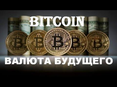 Изображение - Сколько можно намайнить биткоинов в день kak-zarabotat-1-bitkoin-v-den