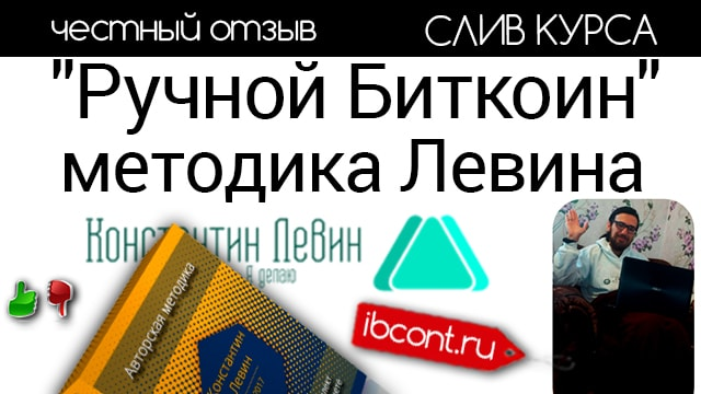 assotsiatsiya-kriptovalyut-19
