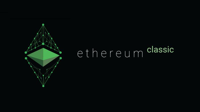 ethereum classic перспективы на 2018 год