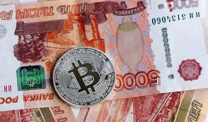 где можно поменять биткоин на рубли