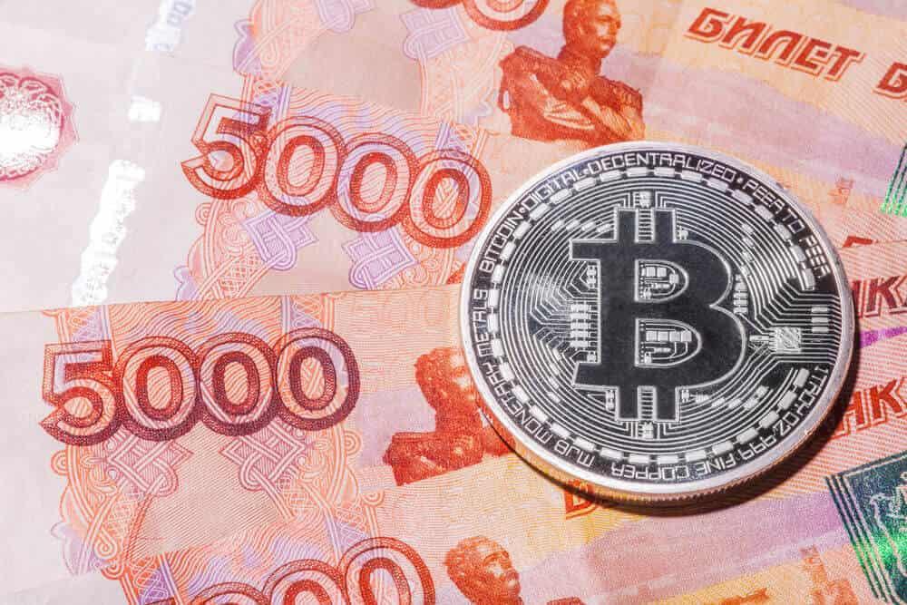 как продать биткоины за рубли черезе сбербанк онлайн