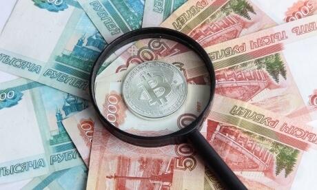обменник биткоин от 100 рублей