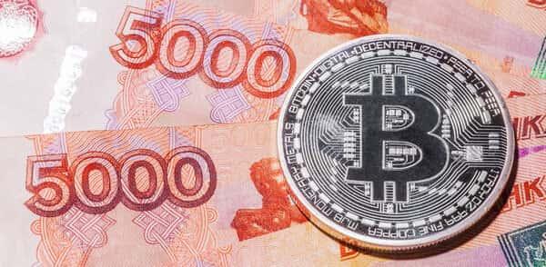 как продать биткоины за рубли