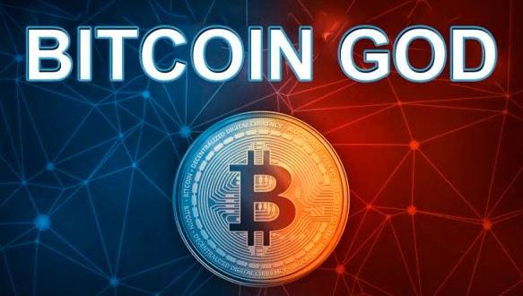 когда релиз bitcoin god