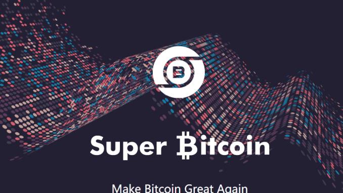 super bitkoin fork