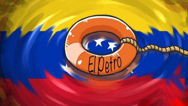 El Petro - новый Биткоин
