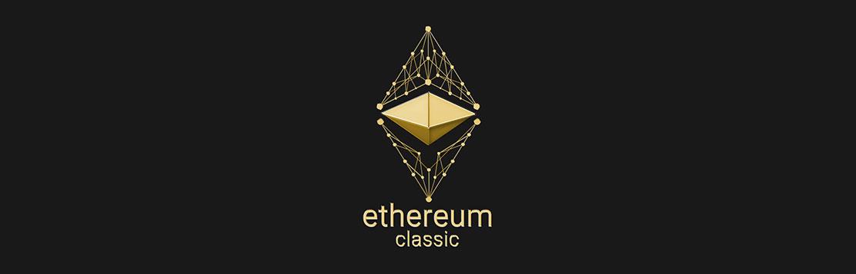 Ethereum Classic - перспективная криптовалюта 2018