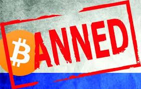 Франция и Германия требуют запретить Биткоины