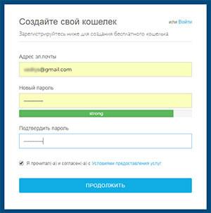 биткоин официальный сайт на русском