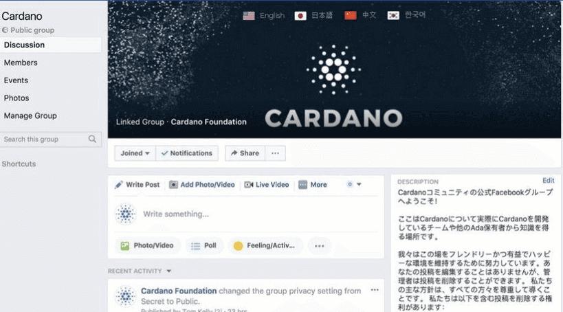 cardano ada официальный сайт