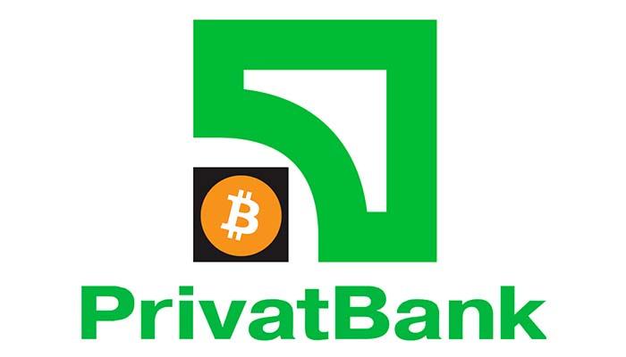 обмен биткоин на приват24