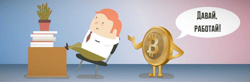 скачать программу для майнинга биткоинов