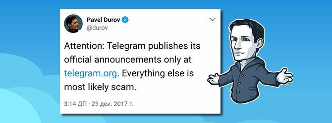 криптовалюта телеграмма