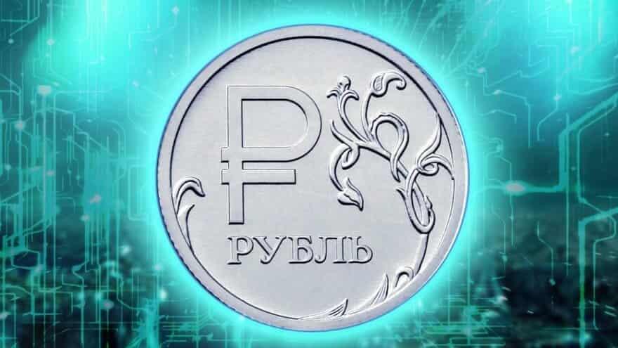 крипторубль от сбербанка